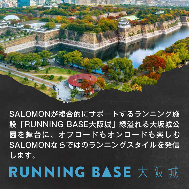 RUNNING BASE