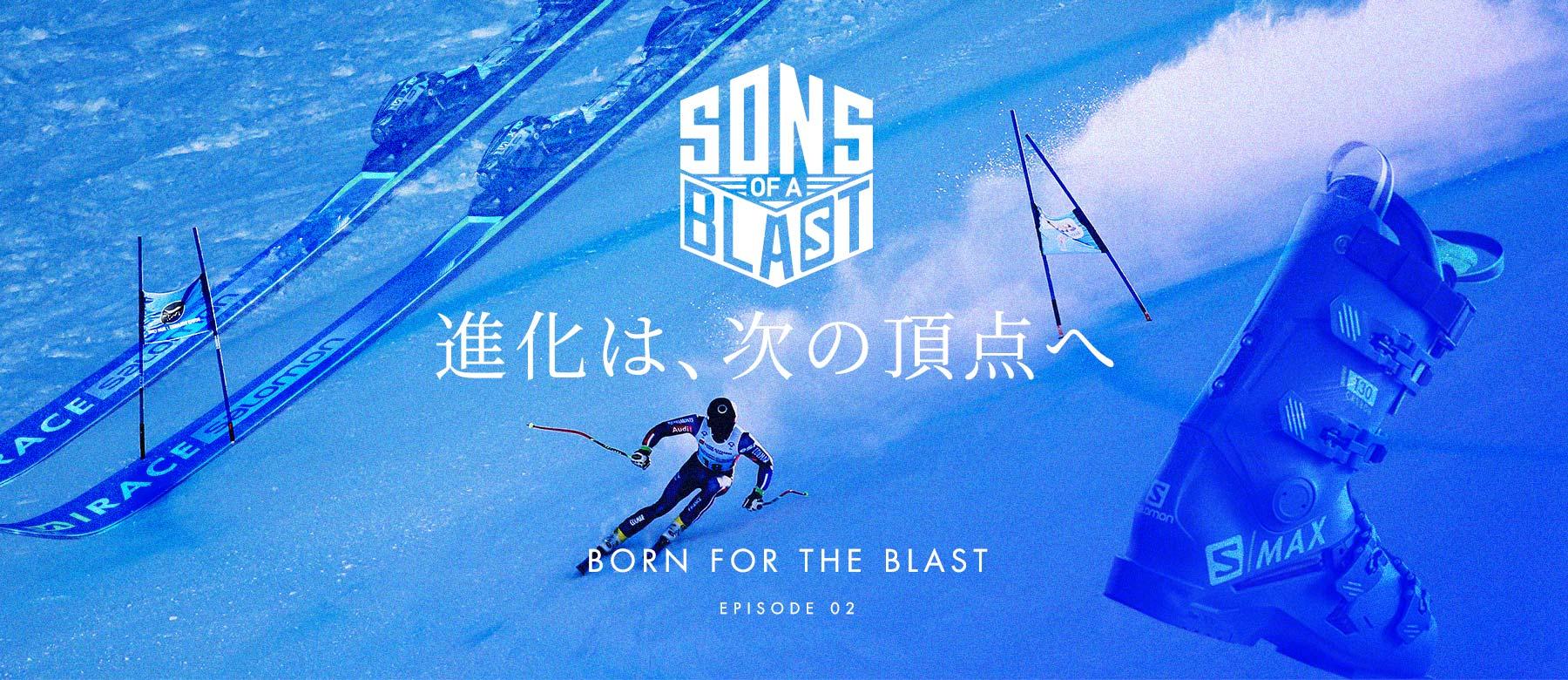 salomon ski 2018 19 blast time to play by salomon japan. Black Bedroom Furniture Sets. Home Design Ideas