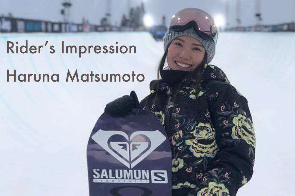 Rider Impression_松本 遥奈 | TIME TO PLAY BY SALOMON JAPAN ...